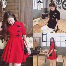 Short Sleeve Modern Chinese Dress