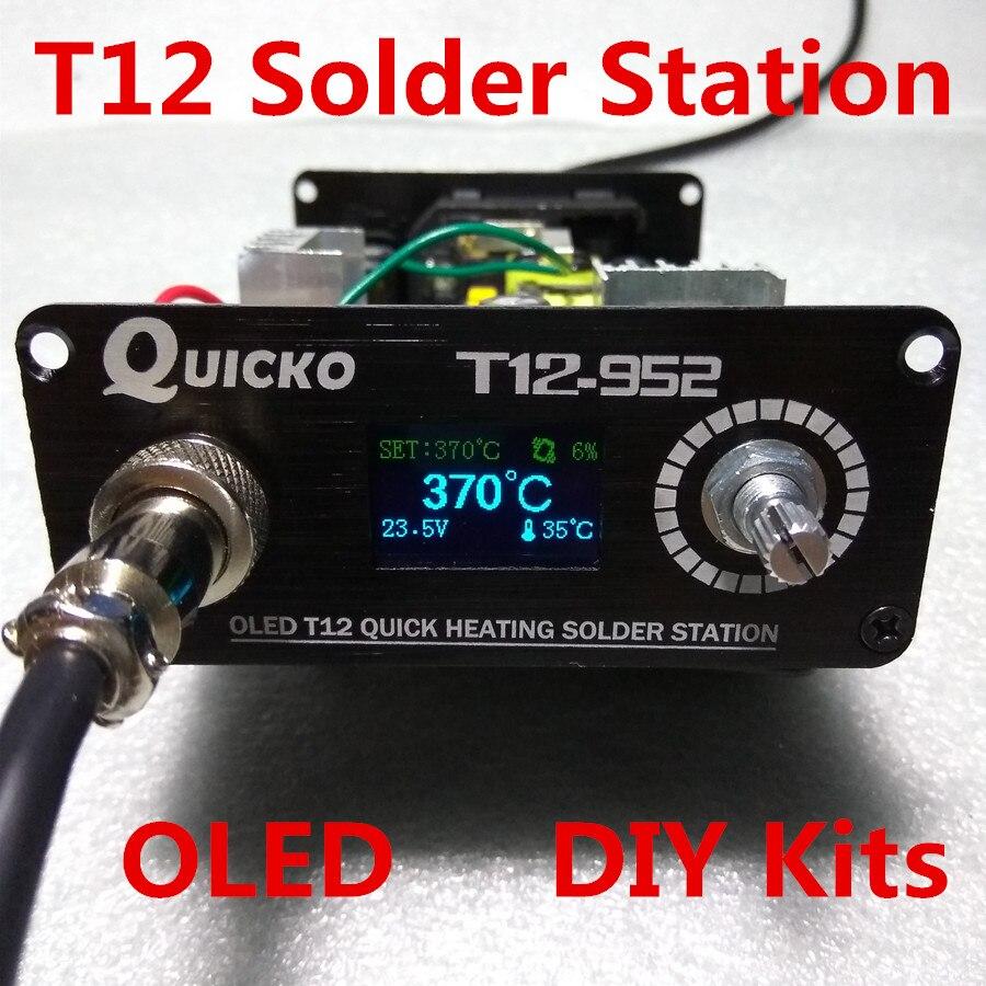QUICKO T12 STC-OLED Stazione di saldatura di ferro FAI DA TE kit di parti di T12-952 Digitale Regolatore di Temperatura di Saldatura di ferro con Meatal caso