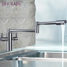 SKY RAIN Modern Design Hot And Cold Stainless Steel Folding Faucet Tap Dual Lever Waterfall Taps