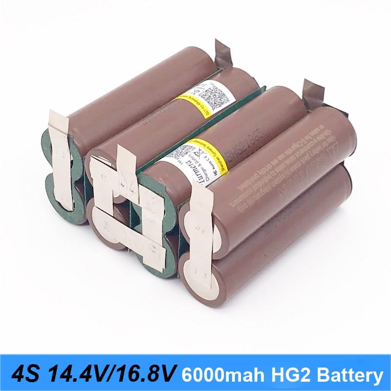 Turmera-4S-16.8v-screwdriver-battery-for-LG-HG2-18650-battery-Customize-11