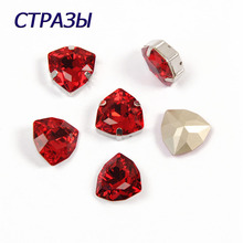 CTPA3bI 4706 Trilliant Fancy Rhinestone DIY Garment Point back Glass Light Siam Color Arts Crafts For Jewelry making