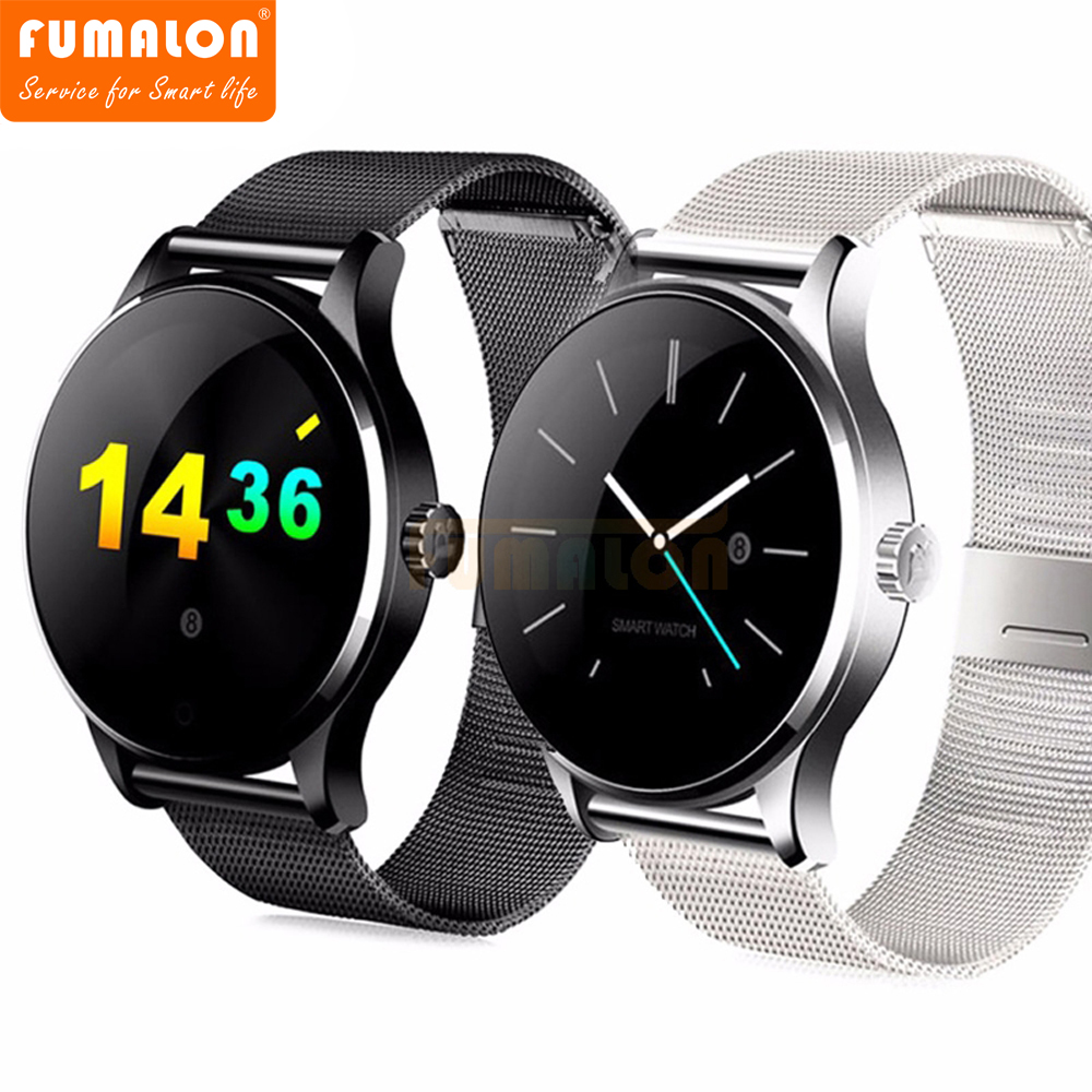 K88H Bluetooth Smart Watch Smartwatch STAINLESS STEEL BAND Fitness Tracker with Heart Rate monitor for iOS and Android sport men smart watch bluetooth heart rate monitor blood prssure waterproof smartwatch fitness tracker for android ios phone