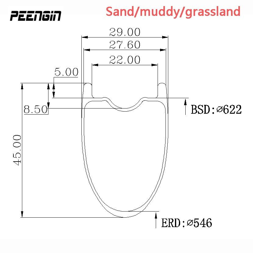 700C 29 мм шириной 45 мм глубина углерода довод бескамерные обода для песка/грязно/пастбища колеса велосипеда специальные дисковый тормоз без т