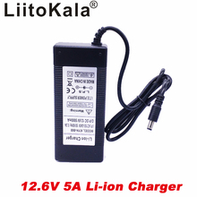 Liitokala 12.6 V 5A الطاقة شاحن ، 12.6 V شاحن ل بطارية CCTV حزمة ، 5A شاحن ل 12 V ليثيوم بطارية 12 V شاحن بطارية