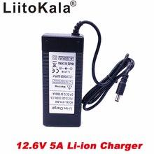 Liitokala 12.6 V 5A carregador de energia, carregador de 12.6 V para bateria CCTV, carregador para 12 5A V 12 V da bateria de lítio carregador de bateria