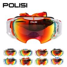 POLISI Unisex Winter Ski Sonw Eyewear Daytime and Night Two Replaceable Lenses Outdoor Sports Snowboard Anti-Fog Goggles Glasses