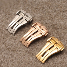 лучшая цена Watch buckle for Butterfly Series Special stainless steel watch buckle watch accessories watch buckle folding buckle butterfly