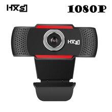 HXSJ USB веб-камера 1080P HD 2MP Компьютерная камера Веб-камеры встроенный звукопоглощающий микрофон 1080*1920 динамическое разрешение