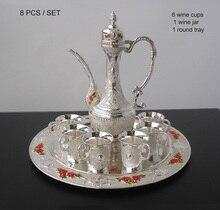 8 Pçs/set liga de metal de prata conjunto vinho branco cozinha bar de jantar 6 copos de vinho 1 luar jar 1 bandeja em relevo esculpido 319A