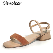 Bimolter Sheep Suede Summer Women Sandals Open Toe Womens Sandles Thick Heel Shoes Korean Style Gladiator