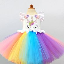 2a42f672d Buy girls 5t dress and get free shipping on AliExpress.com