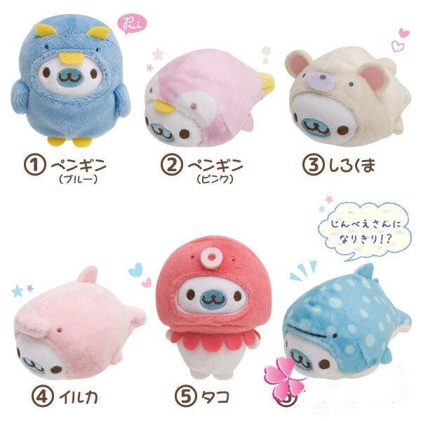 Japan Original Cute Cartoon Sea Animla Seals Dolphin Polar Bear Whale Octopus Plush Doll Stuffed Animals Christmas Gift Kids Toy
