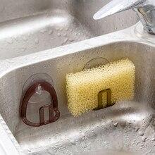 Присоска для раковины, сливная стойка для хранения губок, кухонная раковина, мыло, вешалка, сливная стойка для хранения дома