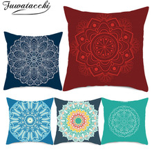 Fuwatacchi Cushion Cover Datura Flowers Printed Pillow Covers Decoration for Car Throw Pillows Sofa Pillowcases