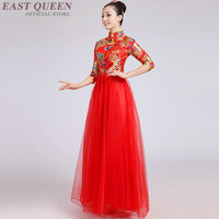 Stage dance wear Chinese folk dance costume clothing national ancient fan dance traditional Chinese dance costumes AA3236