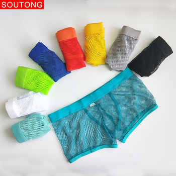 Soutong Men Mesh  Boxers Cuecas Sexy Transparent Men Underwear Boxers Shorts Sexy Breathable Underpants Calzoncillos Gay st05 - DISCOUNT ITEM  30% OFF All Category
