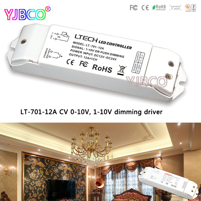 Free shipping LT-701-12A CV Constant voltage 0/1-10V Dimming Driver PWM or push button 12A*1CH MAX 12A for led strip irku91 12a