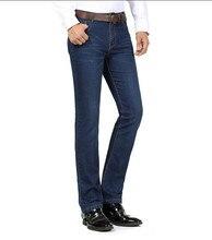 2016 New Arrival Spring Autumn Men's Jeans Slim Fit Casual Fashion Straight Plus Size Men Jeans Pants 27-38