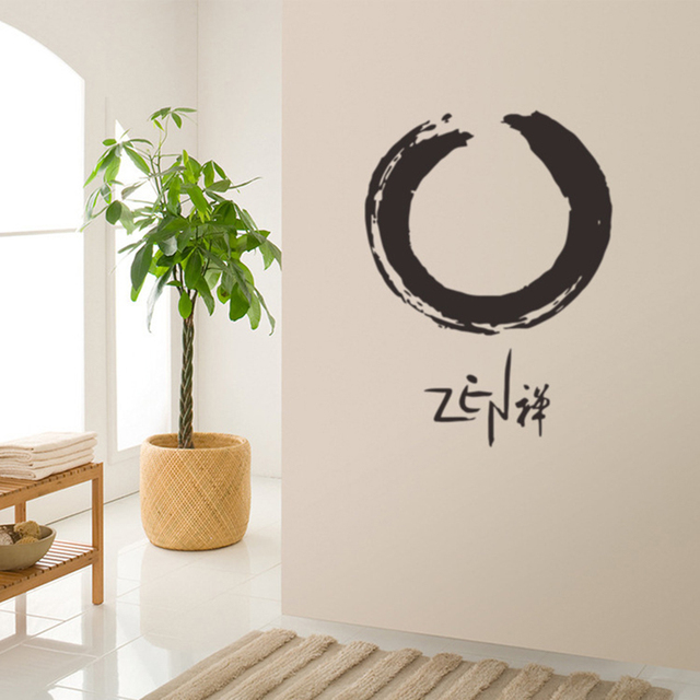 Vinyl Decal Circle Enso Zen Buddhism Religion Buddha Wall Stickers 57*78cm