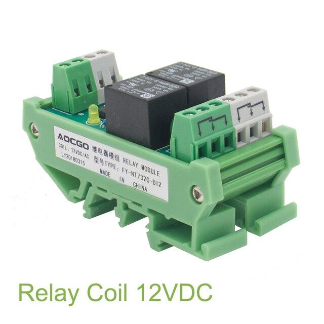 2 канала T73 AC/DC 12 В DIN рейку реле Модуль