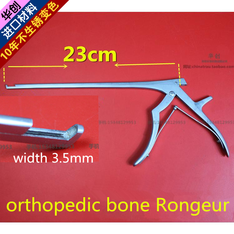 medical orthopedic instrument bone Rongeur 3.5*230mm Spinal basic instruments PET Veterinary Small animal vocal cord scissors medical small animal orthopedics instrument kit 59 tool set veterinary 0 5 18kg pet 1 5 2 0 2 4 2 7 screw bone plate install ao