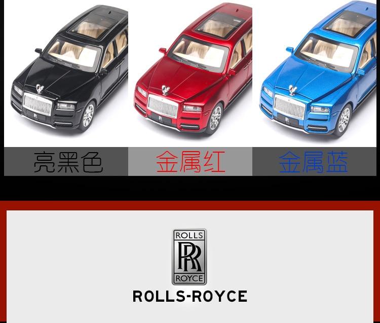 Rolls Royces Cullinan SUV Model Car with Metal Wheels, Sound & Lights 8