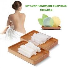 1 упаковка/100 г прозрачная белая мыльная основа ручной работы, сырье, натуральные масла, ручная работа, ткань для мытья тела, мыльная основа