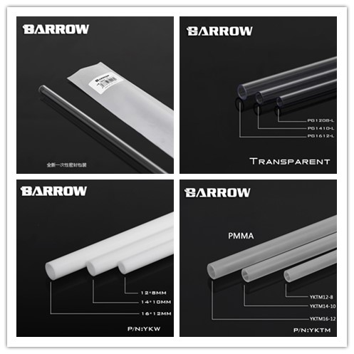 Transparent Original Barrow PMMA acrylic 500mm 2pcs 12mm 14mm 16mm water coolers hard tube / pipe watercooling pc cooler block ...
