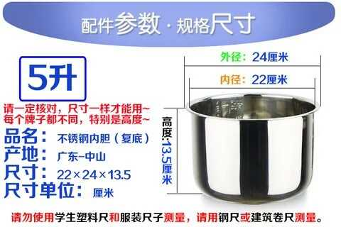 5L electric pressure cooker pot inner tank rice cooker part stainless steel pot good rice cooker electric pressure cooker pot temperature sensor magneticsteel lirait temperature device kitchen appliances