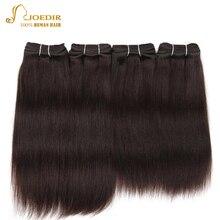Joedir предварительно окрашенные бразильские прямые волосы ed, 4 шт. в одной упаковке, 190 г, бразильские человеческие волосы Yaki, пряди, плетение, Цвет 2#, не Реми