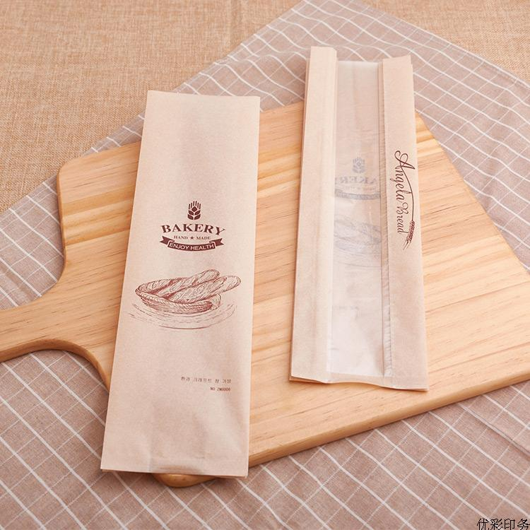 30 Pcs Bakery Bread Bag 34x9x6cm kraft paper Food Packaging Baking Baguette paper bread bags with window customized supplier packaging and labeling