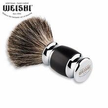 WEISHI Badger Hair Shaving Brush Hand-made Badger Silver-tip Brushes  Shave Tool Shaving Razor Brush
