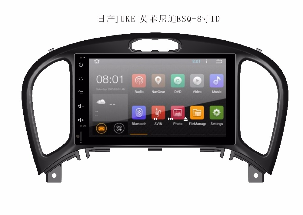 Chogath car navigation gps andiro system for Nissan Juke 8inch screen