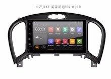 Chogath Автомобильный навигатор gps andiro системы для Nissan Juke 8-дюймовый экран
