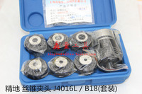 Quick Change Tapping Chuck Collet Set M5 To M16 Milling Drilling Lathe J4016L B18