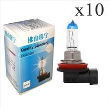 10Pcs H11 12V 55W 2400lm 4300-5000K Auto halogen  Headlight source super white xenon headlights lamp light tungsten