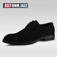 Мужская повседневная Кожаная Туфли-оксфорды на шнуровке броги острый носок, обувь в деловом стиле мужские свадебные модельные туфли Мужские броги винтажные брендовые