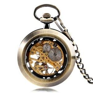 Image 2 - Vintage bronce engranaje de esqueleto esfera de oro de lujo mecánico cuerda a mano reloj de bolsillo reloj analógico Steampunk Fob reloj regalo