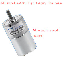 цена на Upgraded miniature speed control DC geared motor ZGB37RG 12v/24V high torque CW/CCW