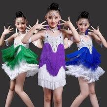 Girls Tassels dancewear costume Kids Modern Latin Sequined Ballroom Party Dancing Dress Child Dancing dress clothes For Girls