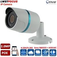Metal IP66 Sony IMX323 HI3516C FULL HD 1080P IP Camera PoE 2MP Outdoor Bullet Security Camera
