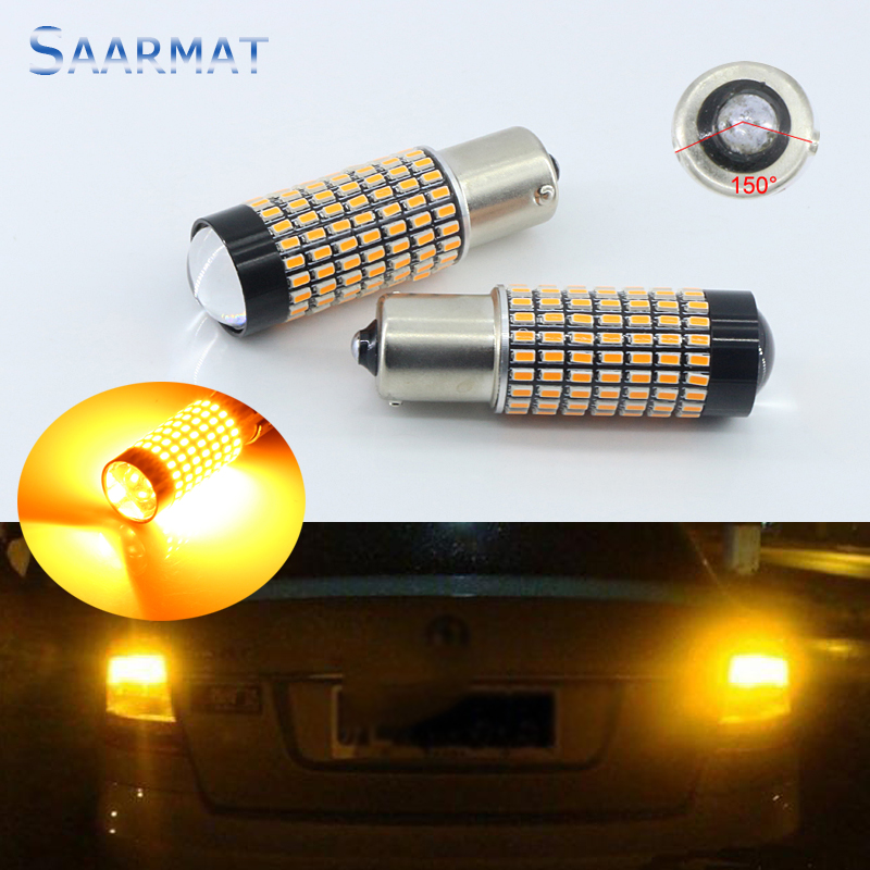 2PCS Error Free Amber Yellow PY21W 7507 150-Degree LED Bulbs Turn Signal Lights For 2004 Skoda Octavia 3 2pcs canbus bau15s py21w error free 1156py amber yellow 36 led 5730smd 7507 bulbs indicator front rear turn signal light