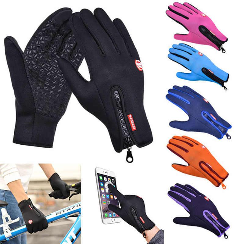 タッチスクリーン防風防水冬暖かい手袋冬の屋外ユニセックス抗厚いミトン男性女性の手袋のオートバイ