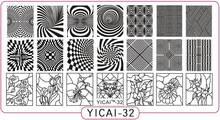 Yicai Designs #32 Nail Art Stamping Templates 1 Sheet Abstract Geometry DIY Polish Plates 3D stamp Tools