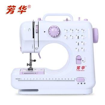 Fanghua швейные машины 505A многофункциональный бытовые швейные ноги аутентичные съесть толстый небольшой мини швейная машина