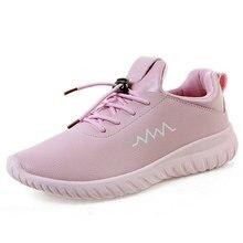 ฤดูร้อนผู้หญิงสาเหตุรองเท้ารองเท้าสบายลูกไม้ขึ้นแฟชั่นระบายอากาศอากาศตาข่ายรองเท้ากีฬาและการพักผ่อน