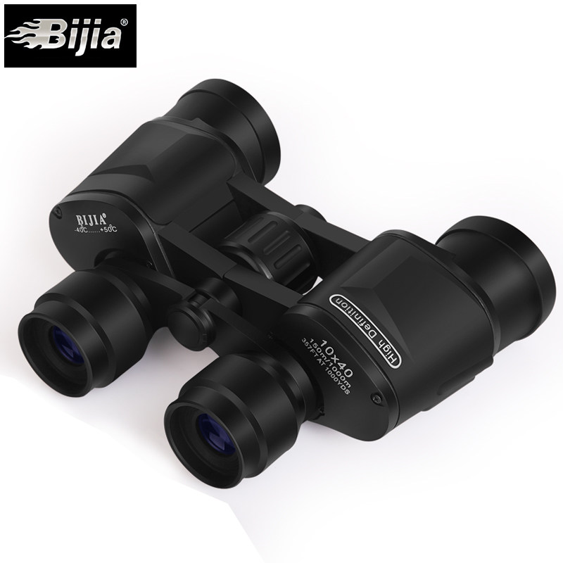BIJIA Binoculars 10X40 Professional Hunting Telescope High Quality Big Clear Vision No Infrared Waterproof Binocular Black-in Monocular/Binoculars from Sports & Entertainment    3