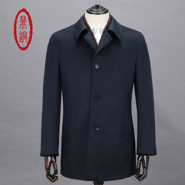 DINGTONG Men's Luxury 95.7% Cashmere Coat Winter Thick Warm Lined Long Coat Single Breasted Business Causal Green Woolen Coat