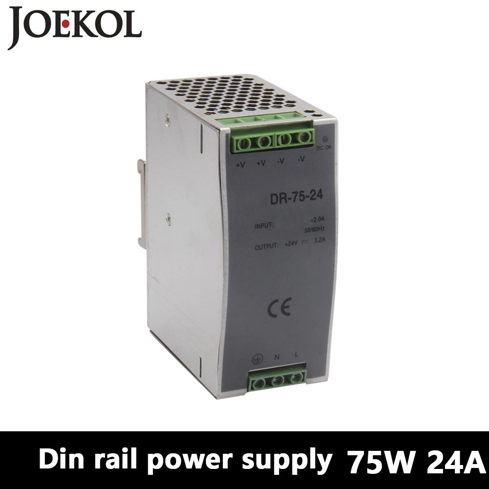 DR-75 Din Rail Power Supply 75W 24V 3.2A,Switching Power Supply AC 110v/220v Transformer To DC 24v,ac dc converter meanwell 24v 75w ul certificated nes series switching power supply 85 264v ac to 24v dc