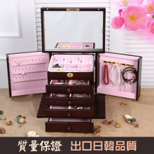 High-grade solid wood with lock jewelry box European style box,